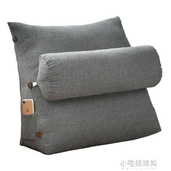 日式水洗棉床頭板靠墊軟包護腰床上靠枕三角沙髮大靠背墊可拆洗YXS