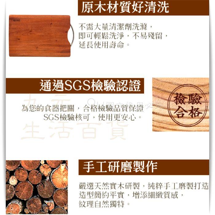 【九元生活百貨】9uLife 合木砧板/大 K3176L 切菜板 手提砧板 吊掛 原木