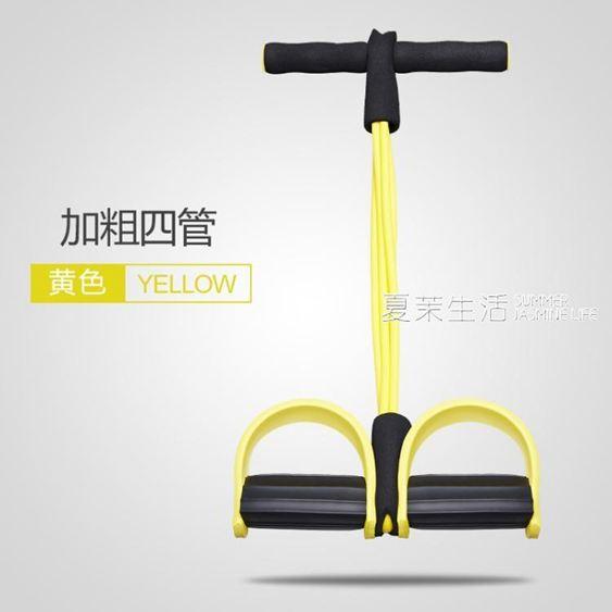拉力器 仰臥起坐器材健身家用運動腳蹬拉力器腰訓練器繩男女林之舍家居