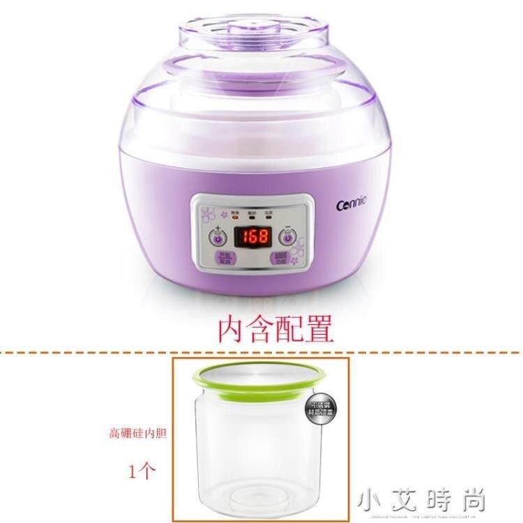 優酪乳機 CF-9686水果酵素機家用全自動智慧髮酵優酪乳泡菜原液   220V