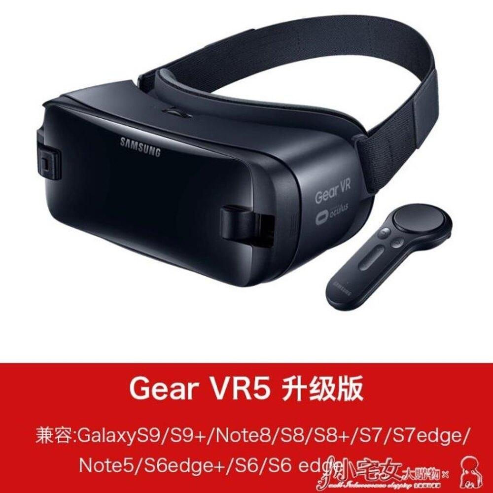 三星2019新款Gear VR5代 6虛擬現實帶手柄3D眼鏡S8 S7 Note8 S9  note9 s10 MKS小宅女 母親節禮物