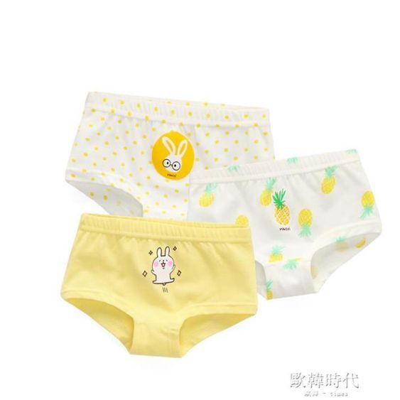 3條裝女童內褲兒童短褲中大童卡通寶寶小女孩童裝三角褲私人衛生用品不退不換