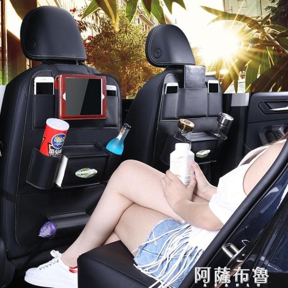 汽車座椅收納袋 掛袋多功能車載椅背儲置物袋車內裝飾用品超市  mks阿薩布魯