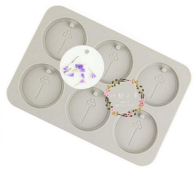 心動小羊^^DIY矽膠模具肥皂香皂模型矽膠皂模藝術皂模具香磚擴香石橢平直圓+長方6孔吊牌