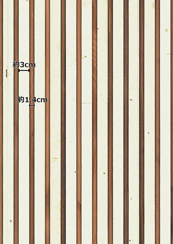 條紋 木紋 NLXL新作 工業風 loft風 TIMBER STRIPS WALLPAPER Scrapwood on teak TIM-03