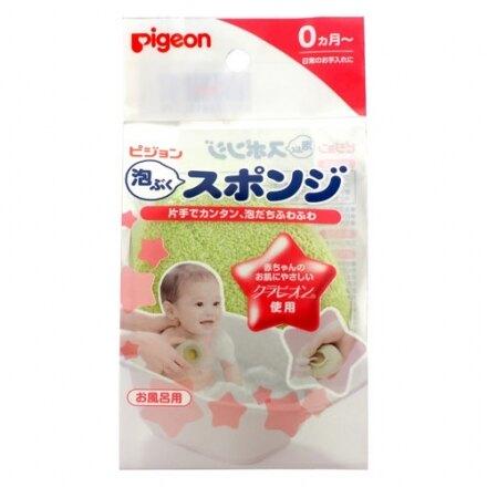 【貝親PIGEON】日本製沐浴海綿-綠