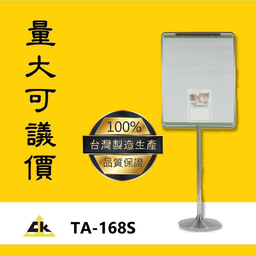 【限時特賣】TA-168S 標示/告示/招牌/飯店/旅館/酒店/俱樂部/餐廳/銀行/MOTEL/公司行號/遊樂場