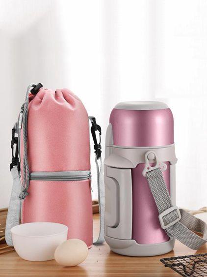 保溫瓶寶寶嬰兒外出沖奶粉便攜保溫杯家用大容量1000Ml戶外水壺女