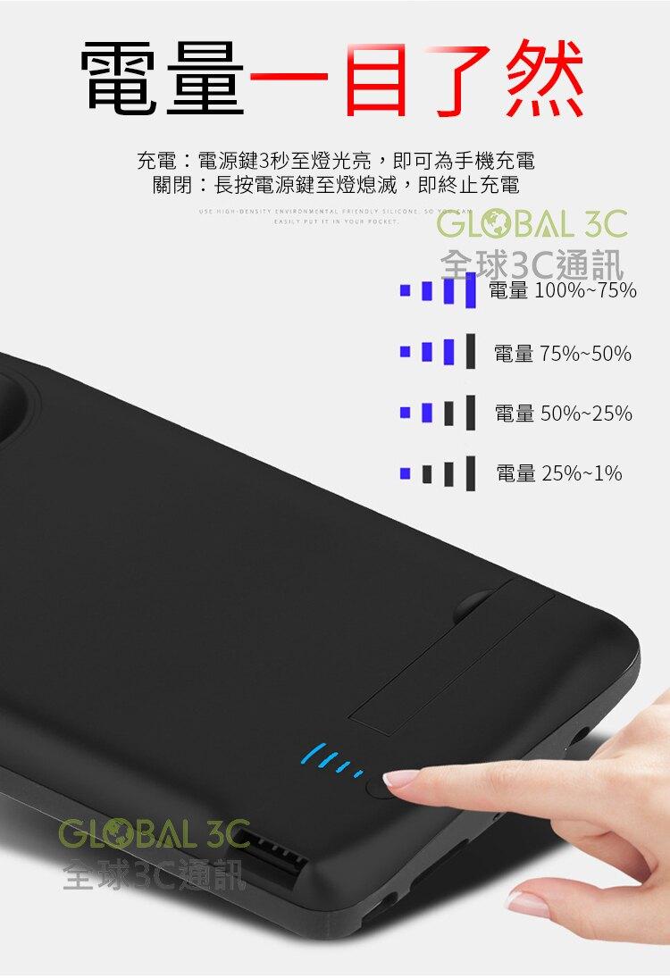 三星 NOTE9 可充電保護殼 5000mAh 電池 背夾電源 背夾電池 行動電源 背蓋電池 背蓋充
