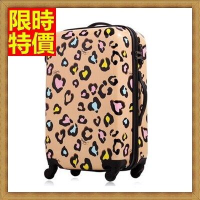 行李箱 拉桿箱 旅行箱-24吋個性圖案豹紋風采男女登機箱69p44【獨家進口】【米蘭精品】