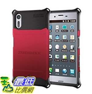 [東京直購] ELECOM PM-SOXZZERORD 紅色 Xperia XZ SO-01J SOV34 ZEROSHOCK 手機殼 保護殼