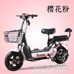 電動車 電動車成人代步踏板電瓶車48V小型鋰電動自行車女 清涼一夏特價