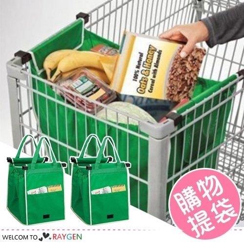 綠色環保購物折疊收納袋 手提袋