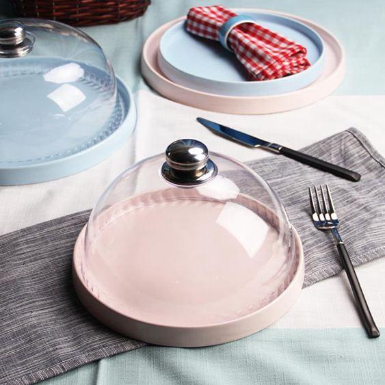 水果盤試吃盤 帶蓋蛋糕盤子圓形蛋糕罩 甜品臺展示架麵包展示托盤【】