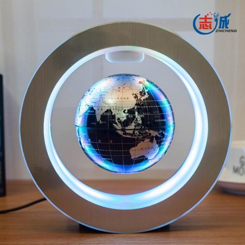 懸浮擺件 高科技發光自轉磁懸浮地球儀擺件盆栽玩具創意禮品 領券下定更優惠