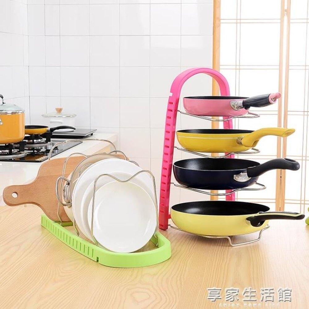 免運 鍋蓋架鍋具架子放砧板菜板案板架子廚房用品收納置物架鍋架碗碟架