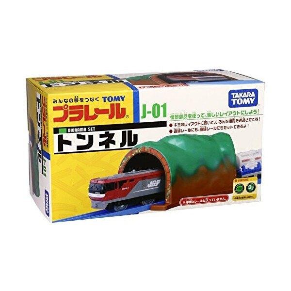 【Fun心玩】TP64462 麗嬰 日本 TAKARA PLARAIL 鐵道王國 J-01 山洞 火車配件 場景 軌道
