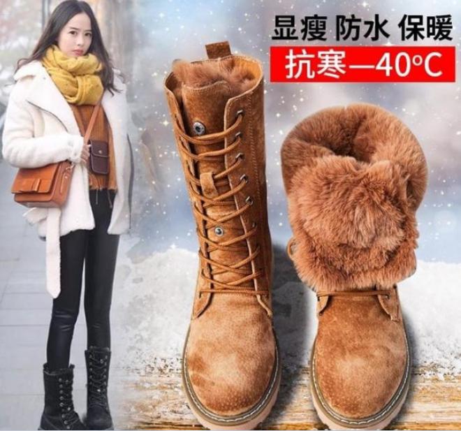 皮毛一體馬丁靴女加絨防水雪地靴女高筒保暖棉鞋
