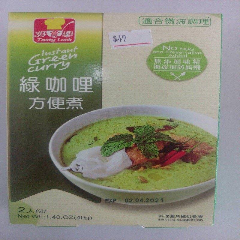 10包特惠 好食樂 方便煮(酸辣湯/綠咖哩/椰汁雞湯/涼拌粉/打拋炒粉) 40g/盒