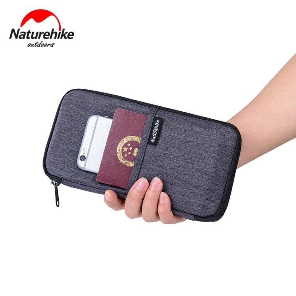 NH挪客旅行 證件包護照包錢包旅游收納卡包錢包機票夾保護套 【PINKQ】