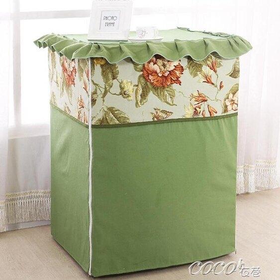 洗衣機罩 中國風布藝宏城滾筒加厚洗衣機罩全自動洗衣機防塵套三洋防曬  聖誕節禮物