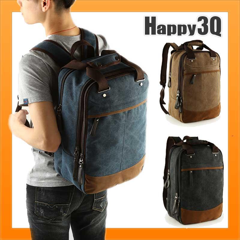 潮流休閒帆布多分隔大容量書包側背包手提後背包-黑/棕/藍【AAA1574】