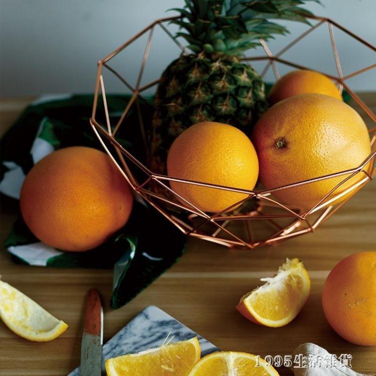 果盤 北歐ins玫瑰金果盤網格鐵藝創意家用果籃客廳簡約零食收納  秋冬新品特惠