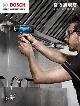 博世電鑽手電槍鑽沖擊鑽家用多功能電動螺絲刀充電式工具GSB120LIJD CY潮流站 聖誕節禮物