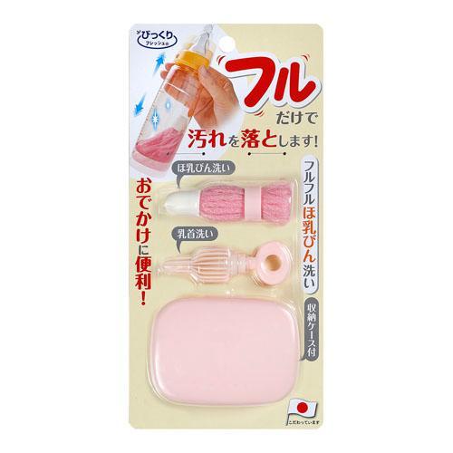 日本製 SANKO  阿卡將 攜帶式魔法奶瓶刷組(粉紅) 附盒 奶瓶刷具*夏日微風*
