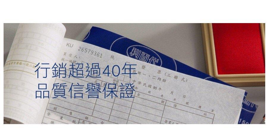 利百代 發票用 複寫紙 (雙面) (50張入) CP01