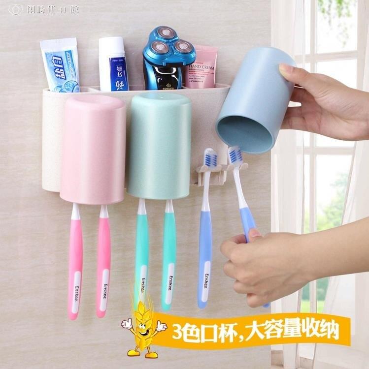 牙膏架牙刷置物架壁掛全自動擠牙膏器抖音擠壓器吸壁式衛生間套裝 全館八八折