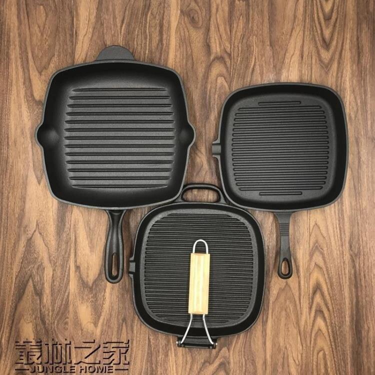 樂度鑄鐵鍋牛排煎鍋條紋無涂層不粘鍋烤肉平底鍋燃氣灶電磁爐通用