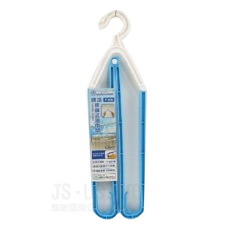 【珍昕】台灣製 F606 快洗折疊式浴巾架(約68x1.4x22.5cm)/浴巾架/曬衣架