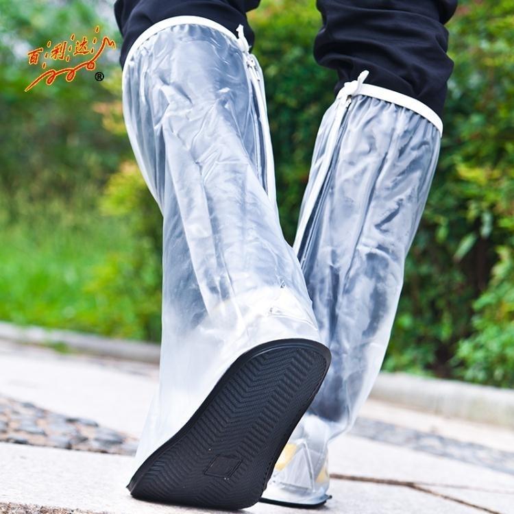 透明防雨鞋套下雨防滑防水腳套男女電動車機車雨靴加厚長筒高筒