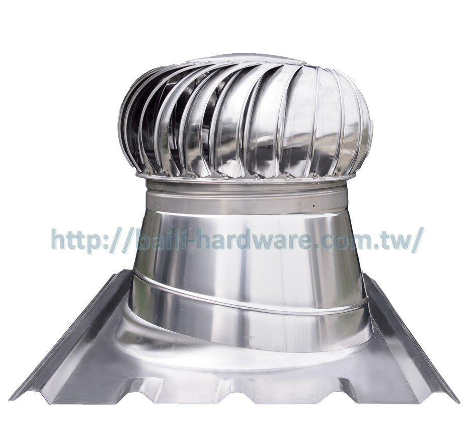 430材質 20吋 自然排風球 屋頂通風器 免電力排風扇 烤漆板用