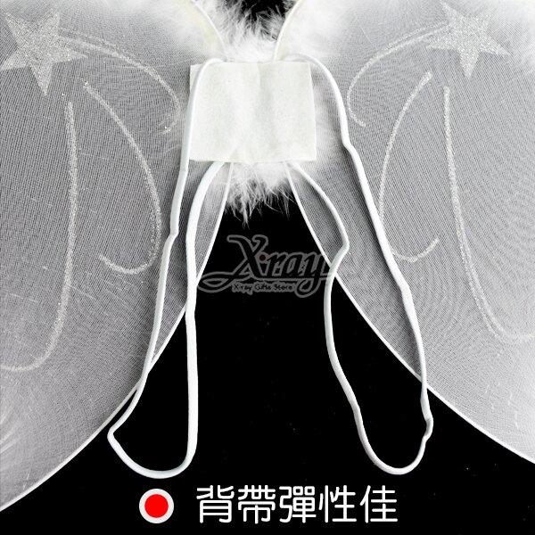 白天使紗裙(4件套),萬聖節服裝/派對用品/尾牙表演/角色扮演/蝴蝶/翅膀,X射線【W243450】