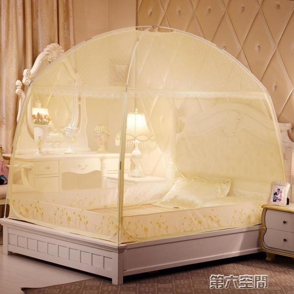 蚊帳 蒙古包 蚊帳1.5m床2米2019新款1.8m床1.2雙人家用三開門支架加厚 第六空間 母親節禮物