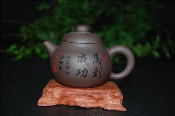 宜興正品紫砂(底槽青掇只壺)
