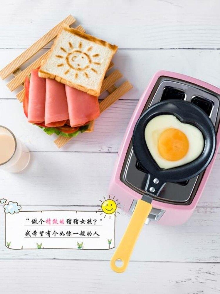 麵包機 九殿 DSL-101多士爐吐司機早餐烤面包機家用全自動2片迷你土司機 韓菲兒 母親節禮物