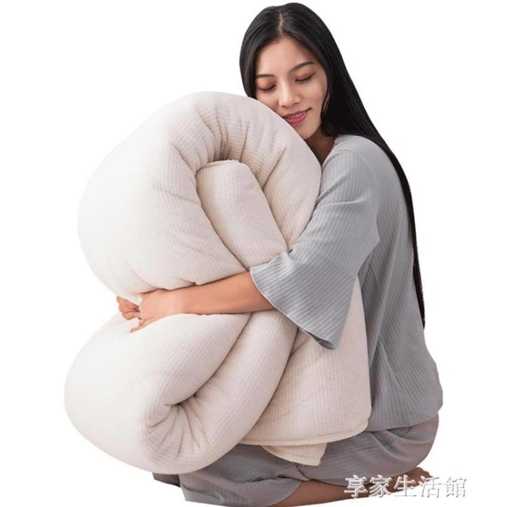 南極人新疆手工棉被棉絮純棉花被芯棉床墊被褥子被子冬被全棉加厚  尾牙年會禮物