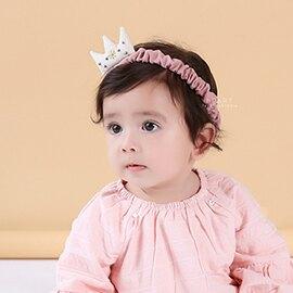 小公主皇冠彈性布藝髮帶 兒童髮飾 髮帶 彈性髮帶 造型髮帶