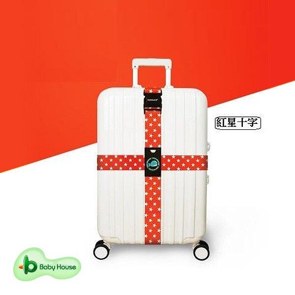 十字行李帶 行李綑綁帶 十字型行李束帶 行李綁帶 行李箱捆綁帶 行李箱束帶 行李箱綁帶 旅遊打包帶