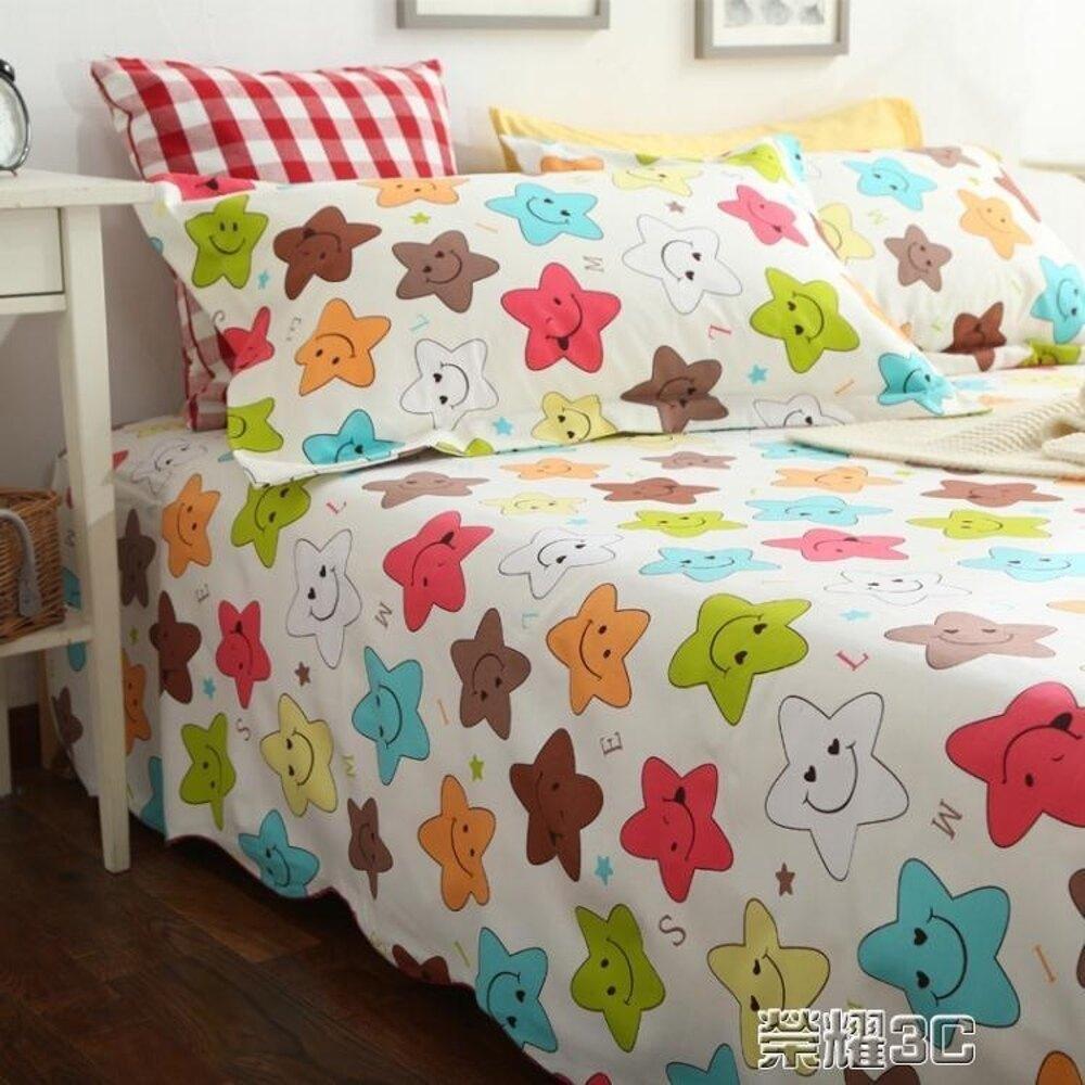 床單 棉老粗布涼席夏季四季加厚老粗布床單單件空調涼席床單三件套 清涼一夏特價
