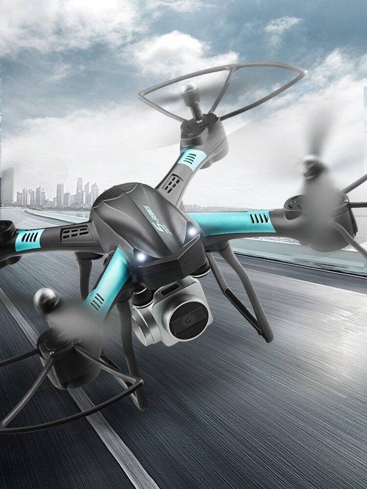 無人機 航拍無人機高清專業超長續航耐摔定高遙控飛機玩具網紅戰鬥直升機JD   全館八五折