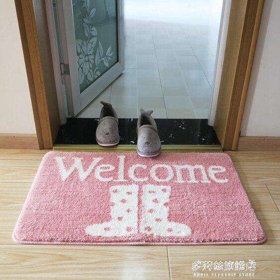 生間地毯門墊腳墊衛浴門口洗手間廁所吸水地墊浴室防滑墊  居家購物節