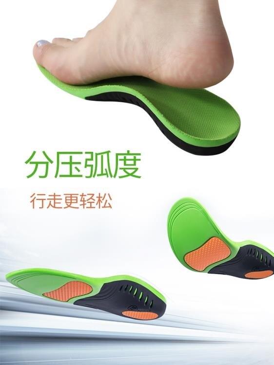 扁平足矯正鞋墊足弓支撐成人男女平底足平足矯正腿型鞋墊平足弓墊 尾牙年會禮物