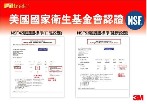 3M CUNO CFS9812X-S商業用濾芯【0.5微米】 【NSF 42/53 認證可生飲】【除垢型】
