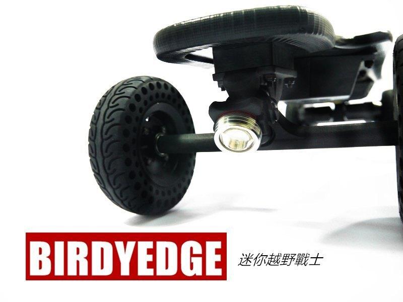 BIRDYEDGE 皮帶式設計 迷你越野 電動滑板 越野車