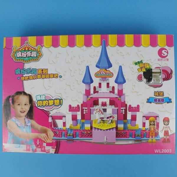 繽紛樂園城堡積木 WL2003 女孩拼裝積木別墅音樂盒(精裝版)/一盒入{促1000}~佳