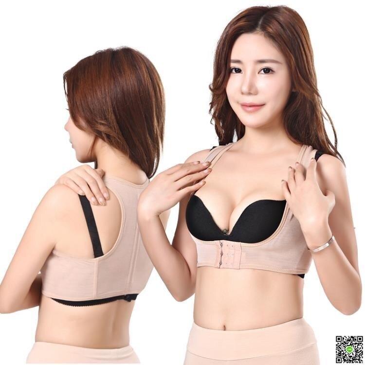 矯正帶 背背女士成人駝背矯正帶含胸收副乳內衣隱形背部矯正帶